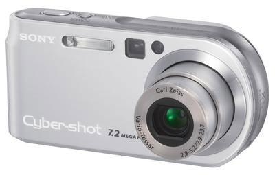 Beachcamera. Com sony cybershot dsc-p200 digital camera (after.