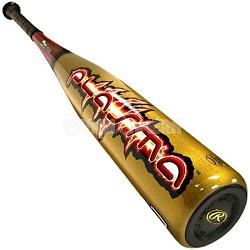 Plasma Gold Baseball Bat (-3) 33inches