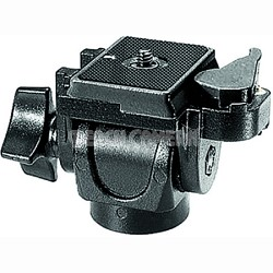 Monopod Quick Release Head (234RC)