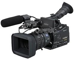 HVR-Z7U HDV Camcorder - OPEN BOX
