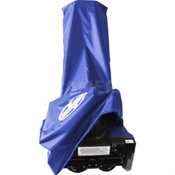 SJCVR 18-inch Universal Single Stage Snow Thrower Cover - OPEN BOX
