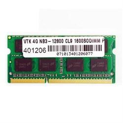 VIS900451