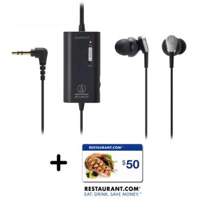 ATH-ANC23 QuietPoint Active Noise-Cancelling In-Ear Headphones Bundle