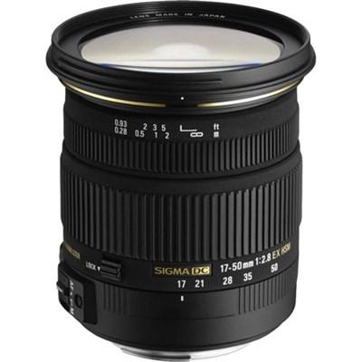 17-50mm f/2.8 EX DC OS HSM FLD Zoom Lens for Nikon Digital DSLR Camera