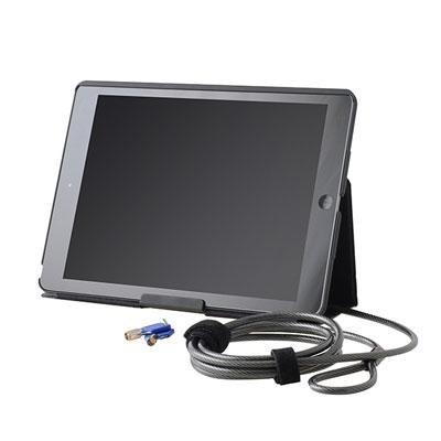 Locking Case for iPad Air - C30707900