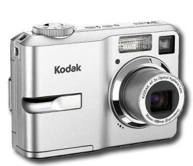 EasyShare C633 Zoom Digital Camera
