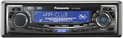 CQ-C5303U Receiver w/CD player, MP3/WMA playback, iPod & Satelite Radio ready