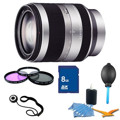 SEL18200 - Alpha E-mount 18-200mm F3.5-6.3 OSS Lens Essentials Kit