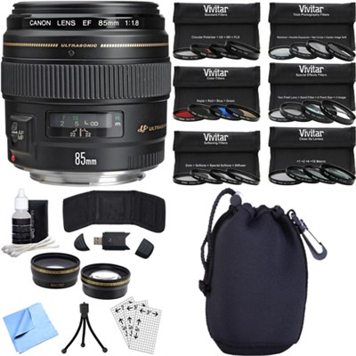 EF 85mm f/1.8 USM Medium Telephoto Lens for Canon SLR Cameras Photography Bundle