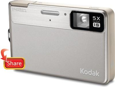 EasyShare M590 14MP 2.7` LCD Digital Camera (Silver)
