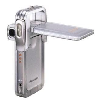 D-Snap SV-AV50 Silver SD Digital Camcorder - Refurbished