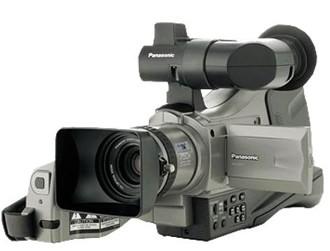AG-DVC7 DV Camcorder