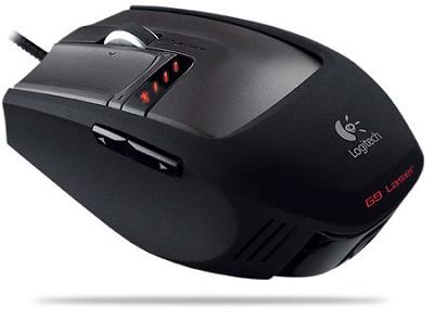 G9 Laser Gaming Mouse