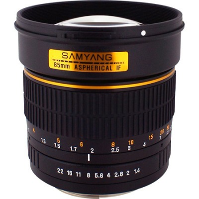 85mm F1.4 Aspherical Lens for Samsung NX