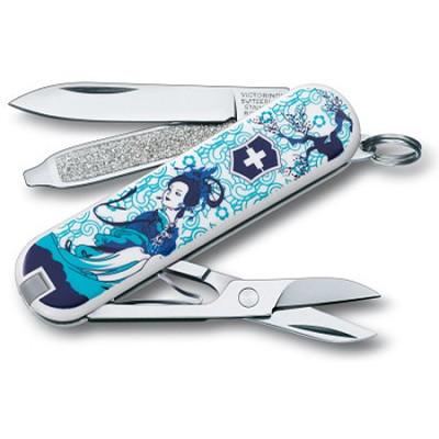 Classic Knife, 58mm, Blue Mist - 0.6223.L1307US2