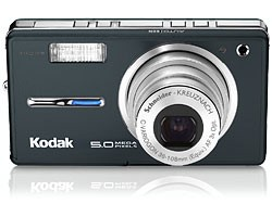 Easyshare V530 Digital Camera -Black