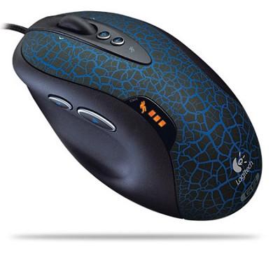 G5 Laser Mouse