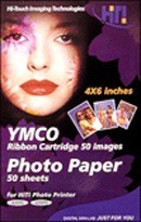 4/2/4 Sticker Pack - 50 Sheets and Ribbon Cartridge for 640PS