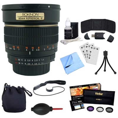 85mm f/1.4 Aspherical Lens kit for Sony E-Mount