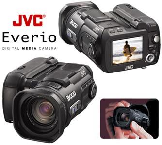 GZ-MC500 Everio Pro-style 3-CCD Digital Media Camcorder / 5 MP Still Photo