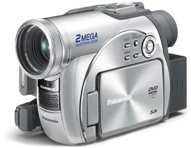 VDR-M95 DVD Camcorder W/ 10x Optical /240x Digital Zoom & 2MP Still Camera
