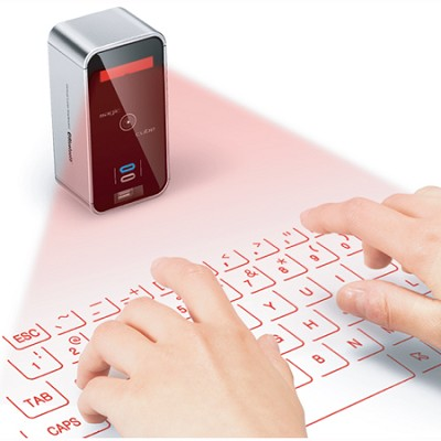 Magic Cube Laser Projection Keyboard and Touchpad - MAGICCUBE