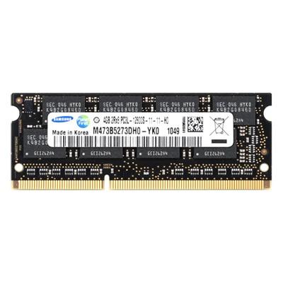 1x4GB DDR3 30nm 1600MHz (PC3-12800) Non-ECC VLP 204-Pin SODIMM Module