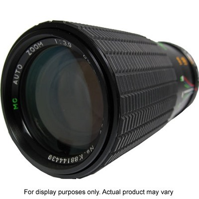 Nikkor 80-200mm f/4.5-5.6D Zoom Lens - OPEN BOX