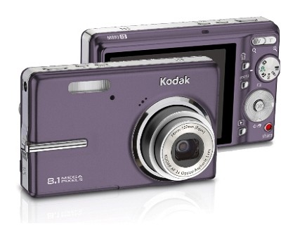 EasyShare M893 8.1 MP Digital Camera (Purple)