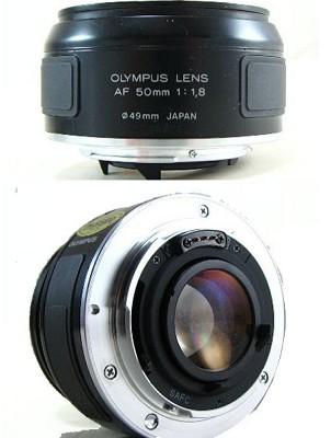 50mm  F1.8 Camera lens for OM-77AF - OPEN BOX