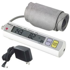 EW3109ACW Portable Arm Blood Pressure Monitor