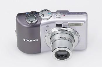 Powershot A1000 IS Digital Camera (Gray)