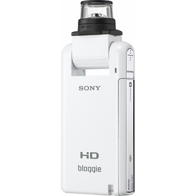 MHS-PM5K bloggie White 4GB Compact High Definition Camcorder