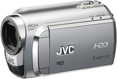 Everio GZ-MG630 60G Harddisk Drive Camcorder Silver
