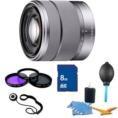 SEL1855 - 18-55mm f/3.5-5.6 Zoom E-mount Lens Essentials Kit