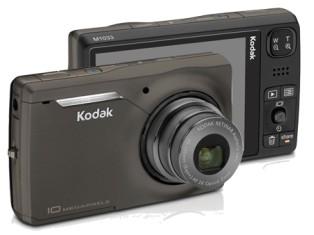 EasyShare M1033 Digital Camera (Bronze / Dark Grey)