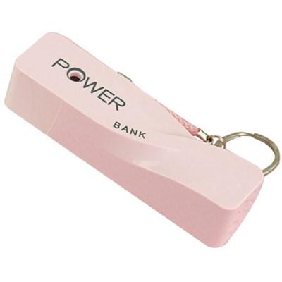 2600mAh Portable Keychain Power Bank - Pink