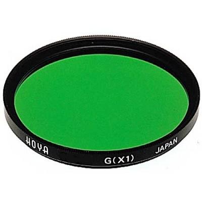 58mm X1 Green HMC Multi-Coated Glass Lens Filter - A-58GRX1-GB