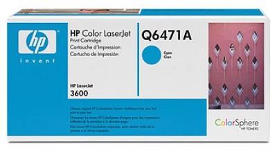 Cyan Print Cartridge for LaserJet 3600 Printers