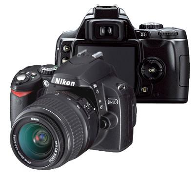 D40 Digital SLR Camera Kit with 18-135mm Zoom Lens