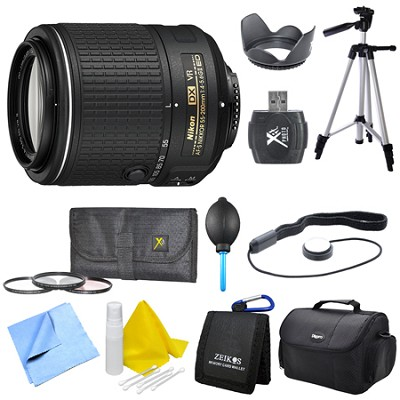 AF-S DX NIKKOR 55-200mm f/4-5.6G ED VR II Lens, Filter Kit, and Hood Bundle