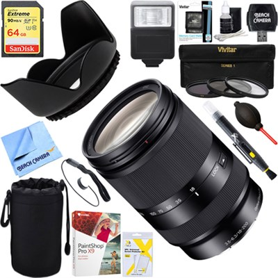 Zoom E-Mount lens - 18mm- 200 mm - f/3.5-5.6 OSS + 64GB Ultimate Kit