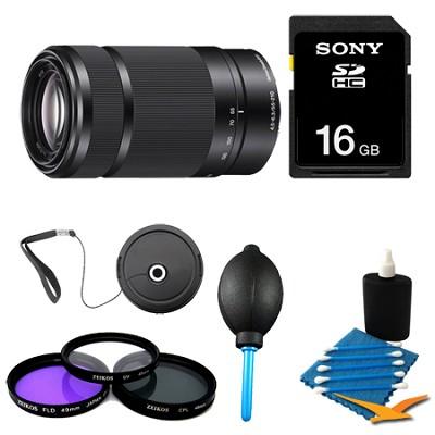 SEL55210 - 55-210mm Zoom E-Mount Lens - Black Bundle
