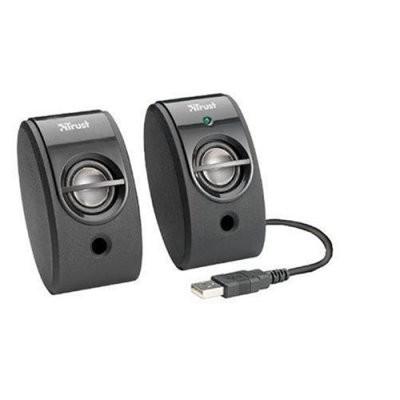 SP-2750P USB Speaker Set