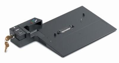 ThinkPad Advanced Mini Dock (250410U)