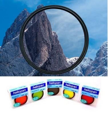 52mm UV - Ultra Violet Filter - 705201