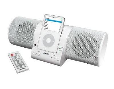 JiSS-20 Black iPod MP3 Dock Docking Speaker Station w/FM Radio WHITE