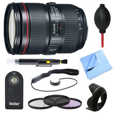 EF 24-105mm f/4L IS II USM Lens, Shutter Remote, and Accessories Bundle