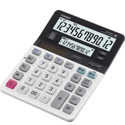 DV-220 Standard Function Calculator with Dual Display