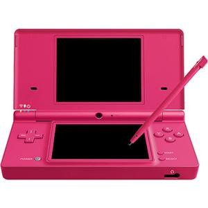 DSi Portable Gaming Console Pink - OPEN BOX